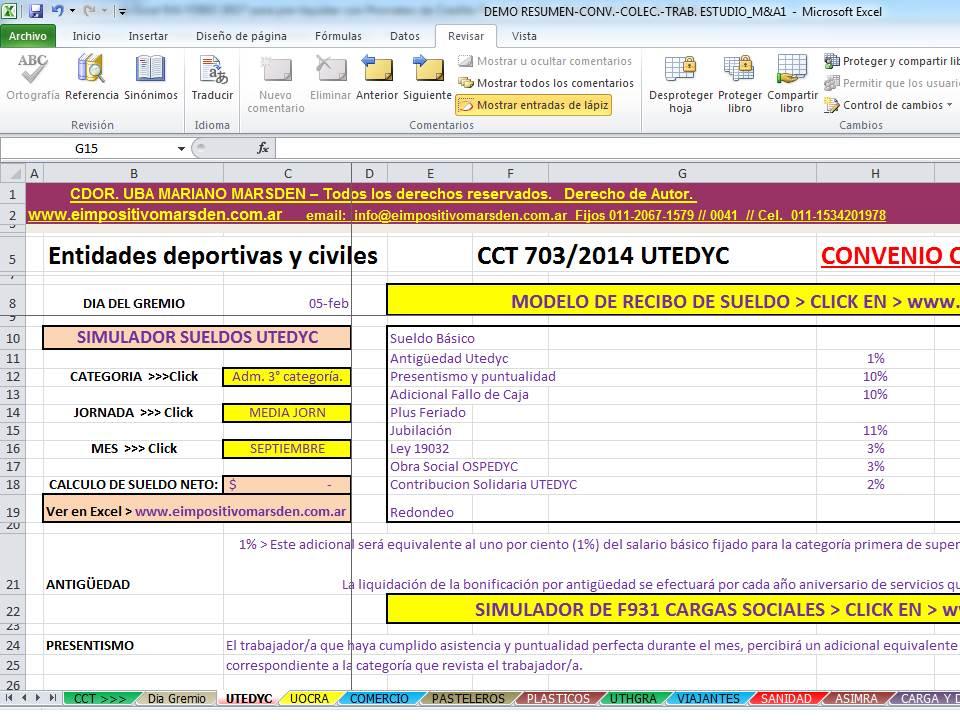 Sueldos por cct convenios es brindado por estudio marsden for Liquidacion de nomina excel 2016